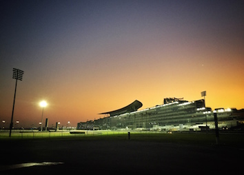 Dubai Meydan website